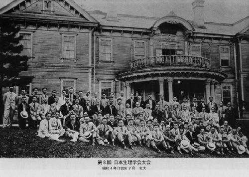 日本生理学会の1920年代 | 日本...