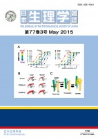 Cover_ 20150501
