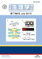Cover_ 20150701