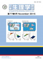 Cover_ 20151101