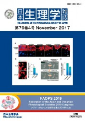 Cover_20171101